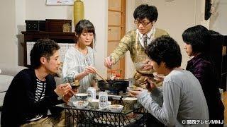 熊沢(田中圭)がデートを仕組んで以来、健一郎(佐藤隆太)と佳乃(貫...