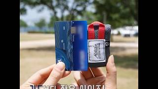 [어이사] 신박한 아이템 - 휴대용 미니 돗자리