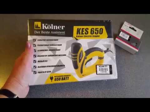 Степлер электрический Kolner  KES 650