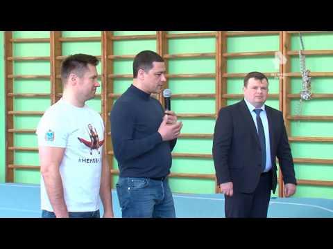 Алексей Немов и Михаил Ведерников посетили Великие Луки