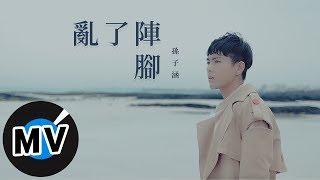 """免費訂閱福茂唱片YouTube頻道▻https://goo.gl/D21ADX 闊別兩年""""數位小天..."""