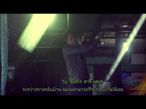 [Karaoke & Thai Sub] 100% V - Missing you (퇴근길) CR @TUCKYGIRLZ