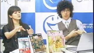 伊藤三巳華 Videos -
