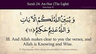 Quran sorta alnor سورة النور م…