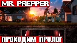 Mr. Prepper - обзор игры и прохождение пролога на стриме. Отличная игра в духе Fallout Shelter