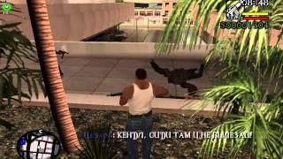 GTA ZA: Johnsons Story #1 [Всё Катится к Чертям]