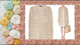 КАРДИГАН КРЮЧКОМ. РАЗБОР УЗОРА. ||Crochet. CARDIGAN. ANALYSIS OF THE PATTERN.