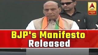 BJP's Manifesto Released: Rajnath Singh Lists Main Points | ABP News