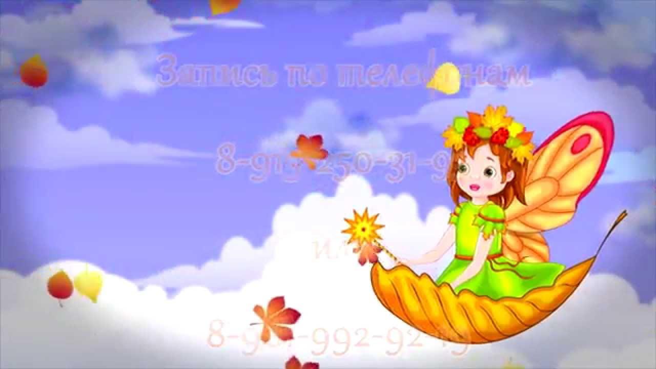Осень в детском саду (видеограф АЛЕКСЕЙ ВЛАДИМИРОВИЧ ...