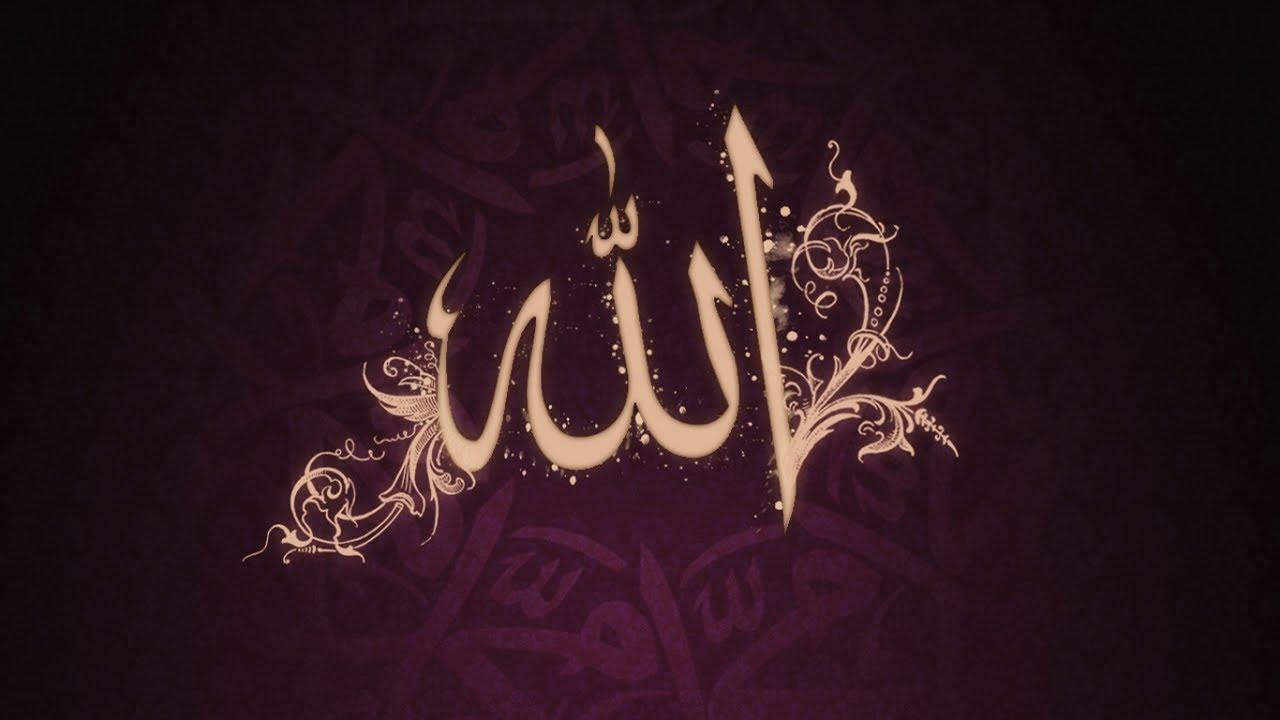Все картинки, красивые картинки мусульманские с надпись