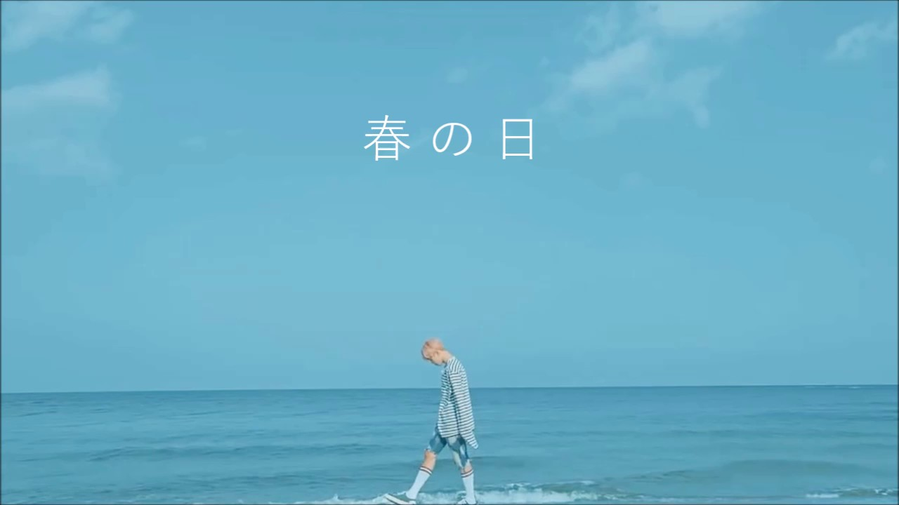 Spring 3d Live Wallpaper 3d Audio Bts 방탄소년단 Quot Spring Day Quot Japanese Ver Youtube