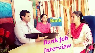 ICICI Bank Interview Video : Bank Job Interview