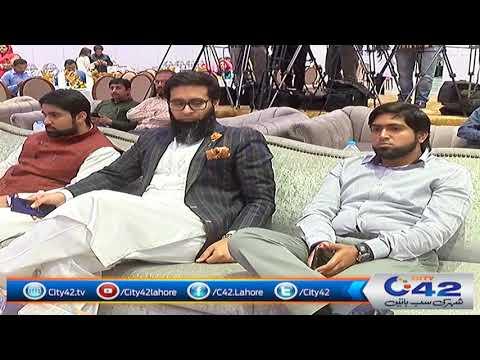 قومی کرکٹ ٹیم کے سابق کپتان شاہد خان آفریدی ہیپیلیک پینٹس پاکستان کے برانڈ ایمیسڈرر مقرر