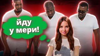 СЛУГА НАРОДУ на PORNHUB, Зооборделі та Одужання Навального | ЧОТКІ НОВИНИ