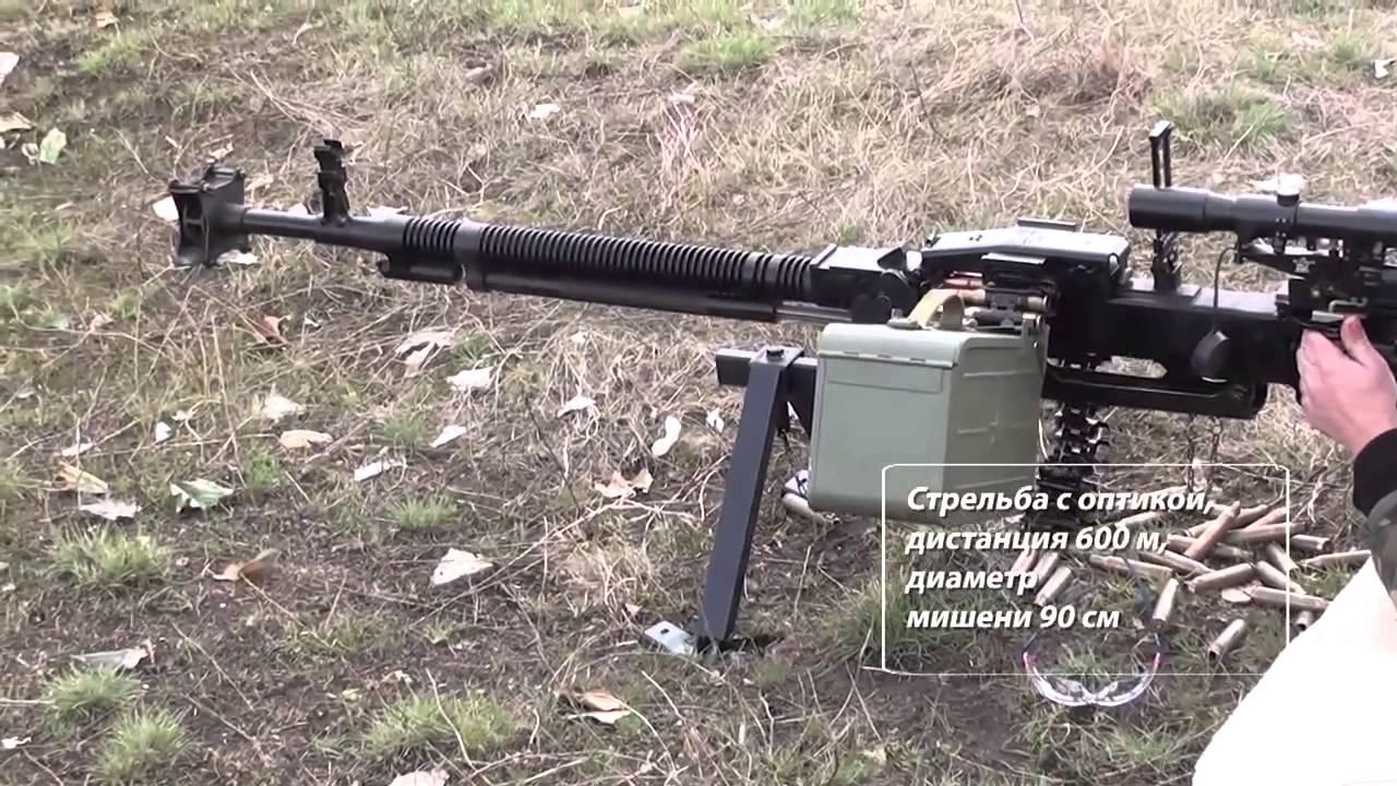 звук пулемета дшк