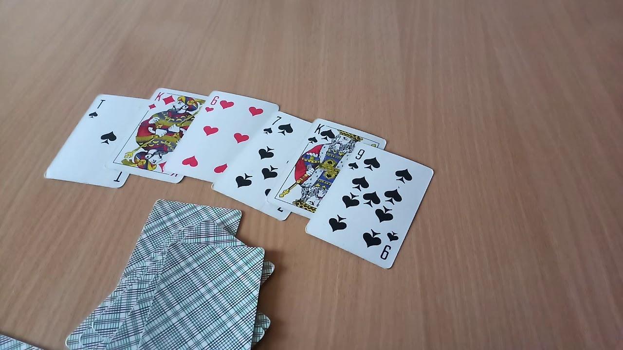 Гадание на игральных картах и значения гадания архангел по одной карте таро