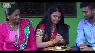 अनोखा बंधन Anokha Bandhan Raksha Bandhan L The Festival Of Emotions , Short Film