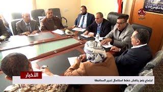 اجتماع عسكري  بتعز يناقش  استكمال التحرير  ويقر تسليم النقاط الأمنية بمدينة التربة لشرطة المحافظة