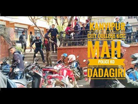 Kantipur city college (KCC) student लाई पड़ने भतबरन वायन पलीस को कुटाईखानी भतबरनमात्र वयो