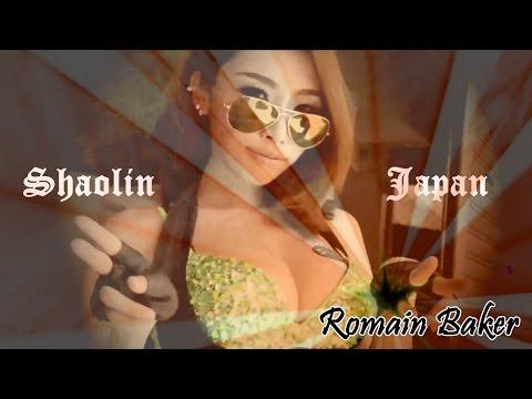 Romain Baker - nouveauté Dance Electro - Shaolin Japan (radio edit)