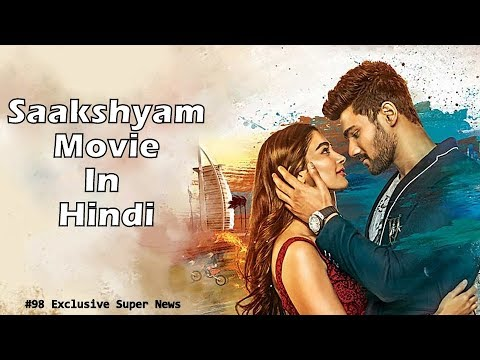 saakshyam-full-movie-in-hindi,-new-south-hindi-release-date,-#98-exclusive-super-news