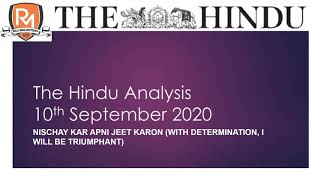 Daily 'THE HINDU' Analysis | 10th Sep 2020 | Current Affairs for UPSC CSE/IAS |