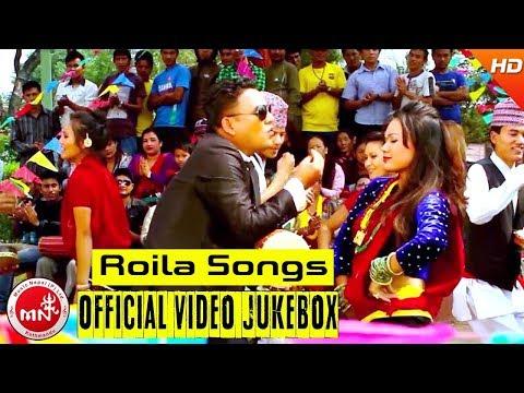 Top 5 Roila Song | Video Jukebox | Trisana...