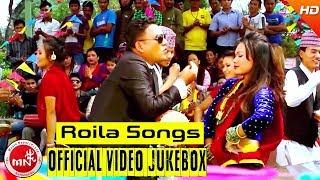 Top 5 Roila Song | Video Jukebox | Trisana music