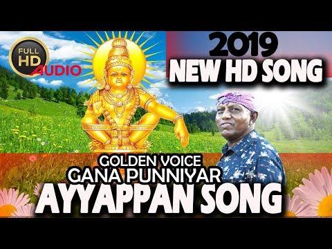 #கானா-புண்ணியரின்-|-நலன்-காக்கும்-ஐயப்பன்-சாமியே|-#latest-tamil-ayyappan-song1-|-#saranam-ayyappa