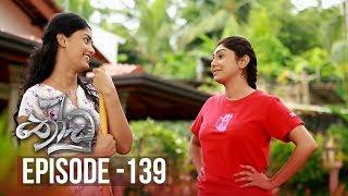 Thoodu | Episode 139 - (2019-08-29) | ITN Thumbnail