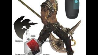 Blade & Soul [Destroyer] - Макрос для обычной мышки