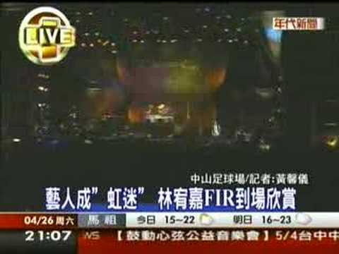TOUR 2008 L'7~Trans ASIA via PARIS NEWS (TAIWAN)