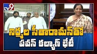 Pawan Kalyan to meet Finance Minister Nirmala Sitharaman