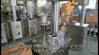 수동 캔 씰링 기계,알루미늄 주석 음료 주스 캔 실러,…
