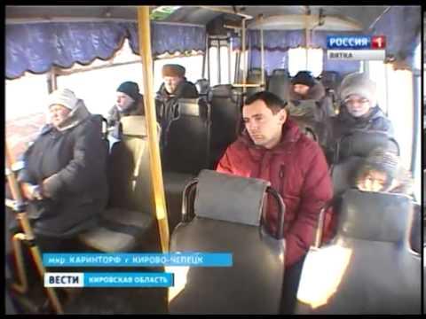 Автобусы в Каринторф (ГТРК Вятка)