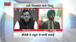 Navjot Singh Sidhu defends hugging Pakistan Army Chief, sitting next to PoK President