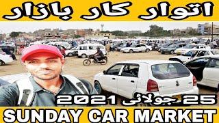 sunday car bazaar cheap price cars for sale in Karachi cars price  in Pakistan update July 25, 2021
