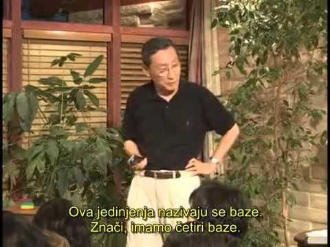 1. Čudesno pismo zvano geni - Dr Šang Li