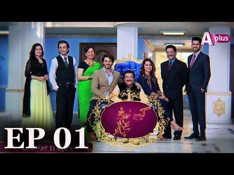 Kaisi Khushi Le Ke Aaya Chand -  Episode 01 | A Plus
