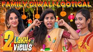 Family Diwali Lootigal   Miss Madrasi   Madrasi   Simper Media   Girls Zone   Girls Fzone