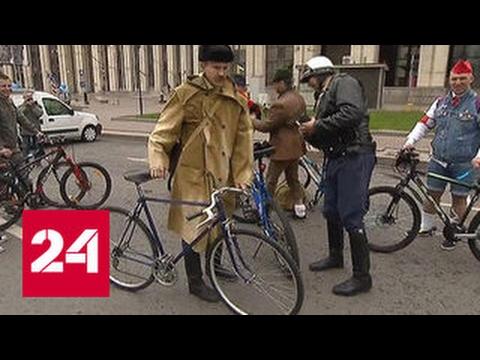 В Москве прошел юбилейный велопарад