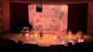 20111029 hwarang concert 05 english drama the blind men and the elephant