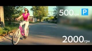 Ride this summer. Шоссейный велосипед на дороге. Шоссейник. Шоссер. Скорость.(Моя Дипломная работа) Статистика может быть немного не верна, т.к. высчитывал её я сам) Шоссейный велосипед...., 2015-06-25T19:08:48.000Z)