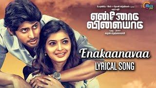 Enakaanavaa Song  Lyric Video