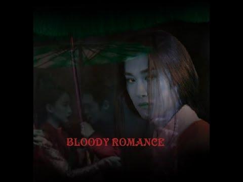 Bloody Romance / Li Si Huan/Gong Zi / Yueying