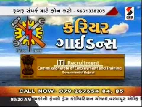 ITI INSTRUCTOR CL 3  EXAM 2015 GADHAVI CAREEIR GUIDANCE SANDESH NEWS TV (PRAFFUL GADHAVI 9974970212)
