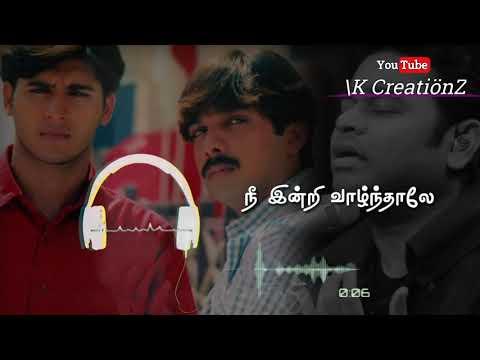 Ennai Kaanavillaiye Netrodu | Kadhal Desam | Love Beats | Tamil Whatsapp Status ❤❣