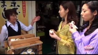 八丁の湯 週末キレイ旅 1丁目 鳳恵弥 動画 22