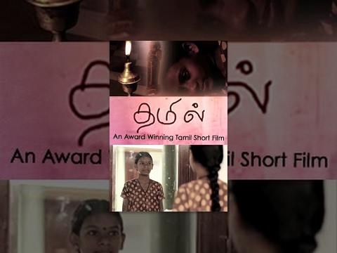 Thamil- Award winning Tamil Period short film- Redpix Short Film