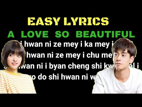 [EASY LYRICS] A Love So Beautiful - I Like You So Much, You'll Know It (OPENING THEME SONG)